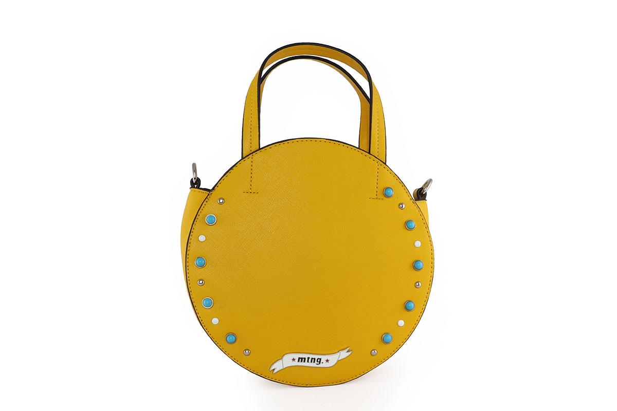 4c80d28584 Mtng Γυναικεία Τσάντα Χιαστί Κίτρινη APRICHOT Q - Nero Kaidas